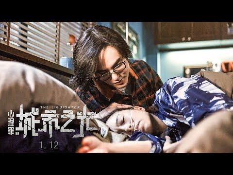 1.12【心理罪之城市之光】幕後特輯│眾星特輯(完整版)