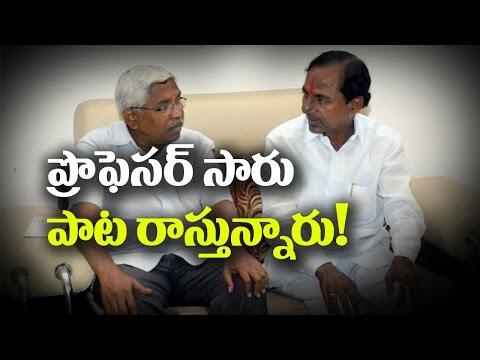 Kodandaram, Telangana Politics, TRS, Joint Action Committee, Movement for Telangana Statehood
