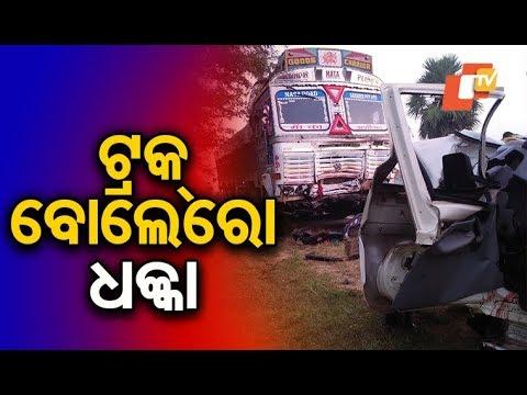 10 pilgrims killed in road mishap in Nuapada