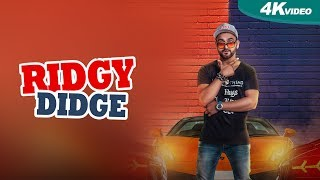 Ridgy Didge (Full ) Eric New Punjabi Songs 2017 Blue Hawk Productions