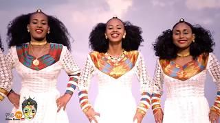 Winta Birhane - Yeblo(ይበሎ) - Ethiopian Music 2018(Official Video)