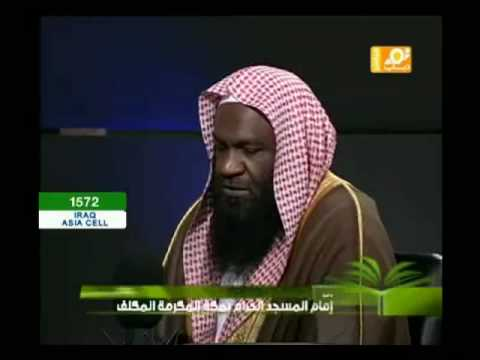 Imam Of Mecca Reciting; Sheikh Kalbani - Qalbani video