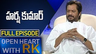 Ex MP Harsha Kumar | Open Heart With RK | Full Episode
