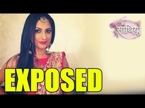 Saath Nibhaana Saathiya : Rucha Hasabnis aka Rashis Secret EXPOSED...