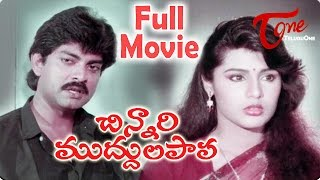 download lagu Chinnari Muddula Papa Full Length Telugu Movie  Jagapathi gratis
