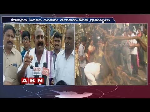 Sankranti Celebrations and Rooster Fighting All Over AP | ABN Telugu