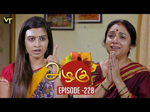 Azhagu - Tamil Serial   அழகு   Episode 228   Sun TV Serials   18 Aug  2018   Revathy   Vision Time thumbnail