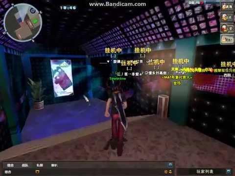 รีวิวxshotจีน Game of Tv