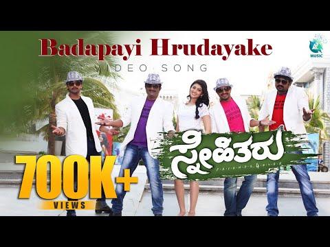 Badapayi Hrudayake Full Kannada Video Song Hd | Snehitharu Movie | Vijaya Raghavendra,pranitha video