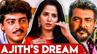 Ajith Opinion On Vijay : Vaanmathi Actress Swathi Recollects The Unknown Side Of Thala | Interview