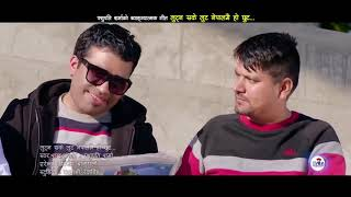 Lutna Sake Lut Full HD लुट्न सके लुट, Pashupati Sharma New Nepali Song 2019