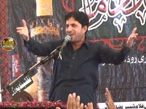 Zakir Ghulam Jafir Raza JAtoi majlis aza 26 rajab 2019 Haidry under pass Gujranwala