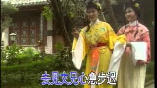 "Hainanese opera song ""Appointment In The Garden"" 海南琼剧歌曲-""名园深夜月明风细"""