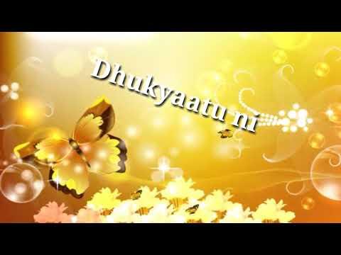 Adhir Man Zale Marathi Song