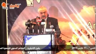 يقين | المؤتمر السنوي للجمعية المصرية للطب النفسي  نحو رعايه مثلي للمريض النفسي