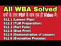 WBA All Part Solved in One Video with Hindi Pdf || 512.1 to 512.6