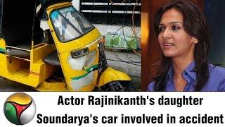 Rajinikanth's Daughter Soundarya's car Accident