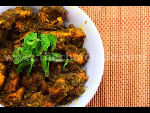 How to make mint Chicken Fry|Pudhina Chicken Fry|புதினா சிக்கன்| हरियाली चिकन|Hariyali Chicken Fry
