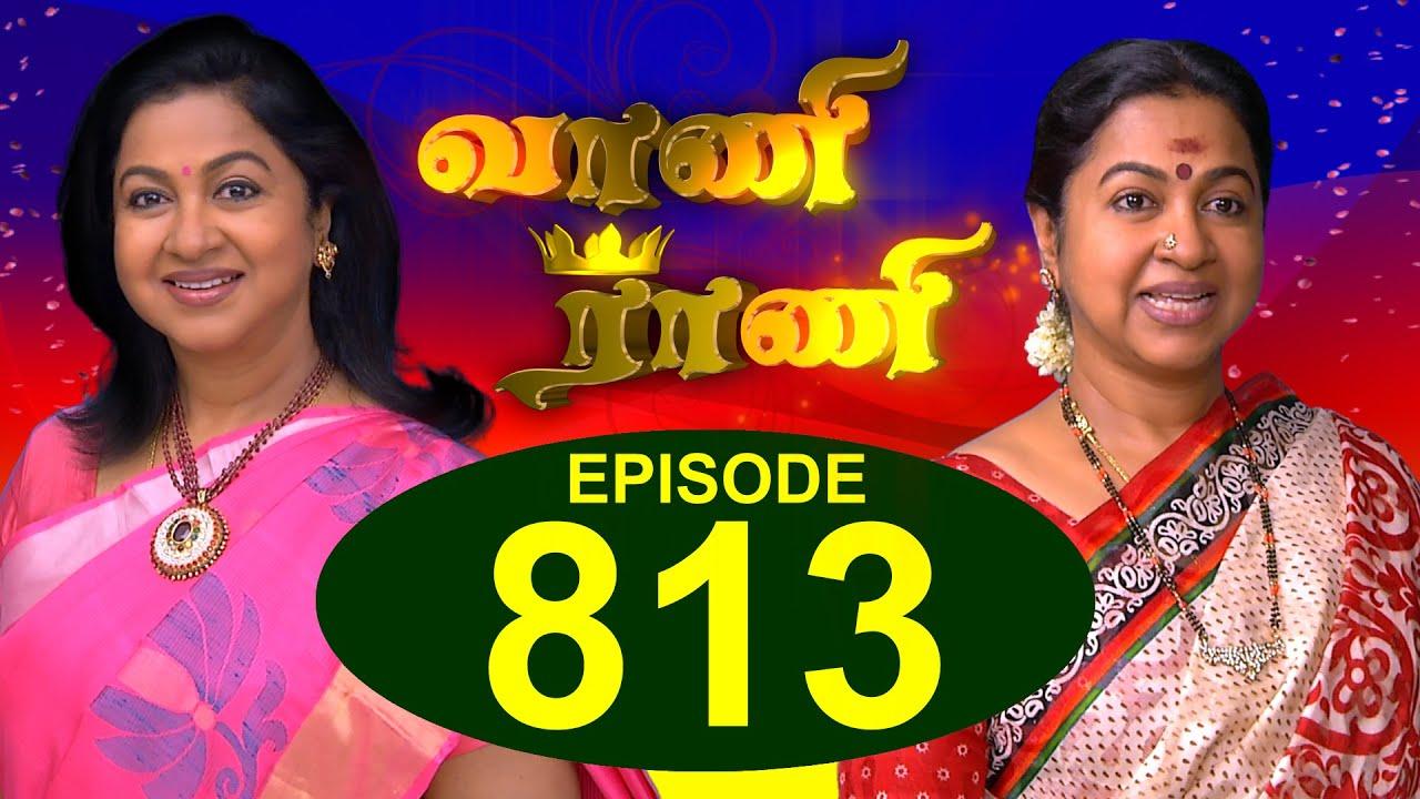 Vaani Rani - Episode 813, 27/11/2015