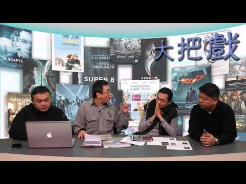 黑殺令、反黑暴隊、校緣心曲〈大把戲〉2013-01-19-b