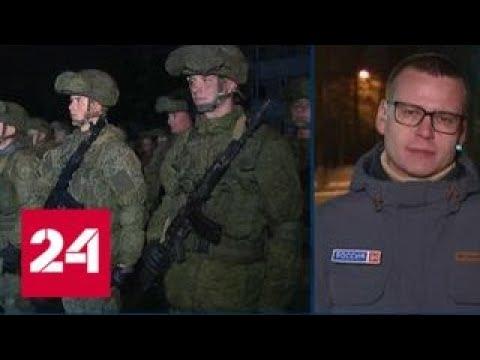 В подмосковном Нахабине встречали российских саперов, вернувшихся из Сирии - Россия 24