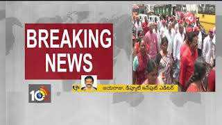 All Parties Blockade National Highways For AP Special Status | Vijayawada  |