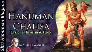 download lagu Hanuman Chalisa  By Suresh Wadkar  Full Song gratis