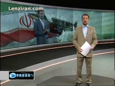First Iranian drone bomber introduced