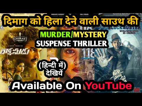5 Biggest South Indian Murder/Mystery/Suspense Thriller Movies In Hindi Dubbed    Top Filmy Talks