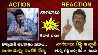 Action-Reaction || NagaBabu Vs Shivaji Raja || Shivaji Raja Counter To Nagababu || #MAA || TWB