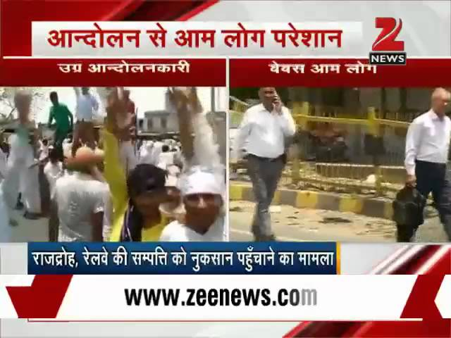 Reservation issue: Police register case against Bainsla, 20 others