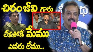 Maa President Naresh Speech at Telugu Cine Production Executives Union Press Meet