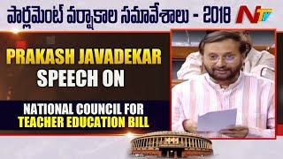Prakash Javadekar Responds On National Council for Teacher Education Bill In Lok Sabha | NTV