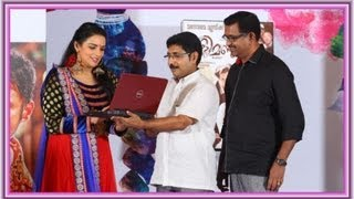 Kalimannu - Website Launch of Malayalam Movie Kalimannu