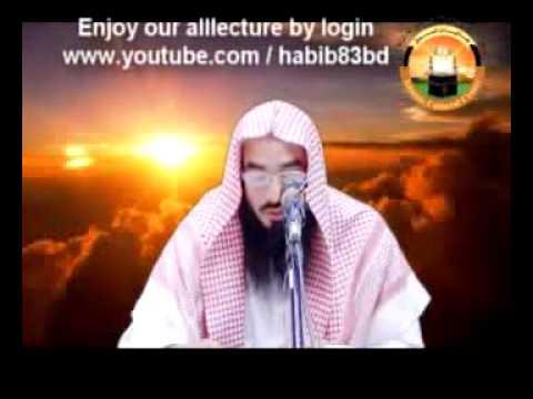 Bangla   Bulughul Maram (part11): Namaze Dua Qunoot-er Masala-masail By Motiur Rahman Madani video