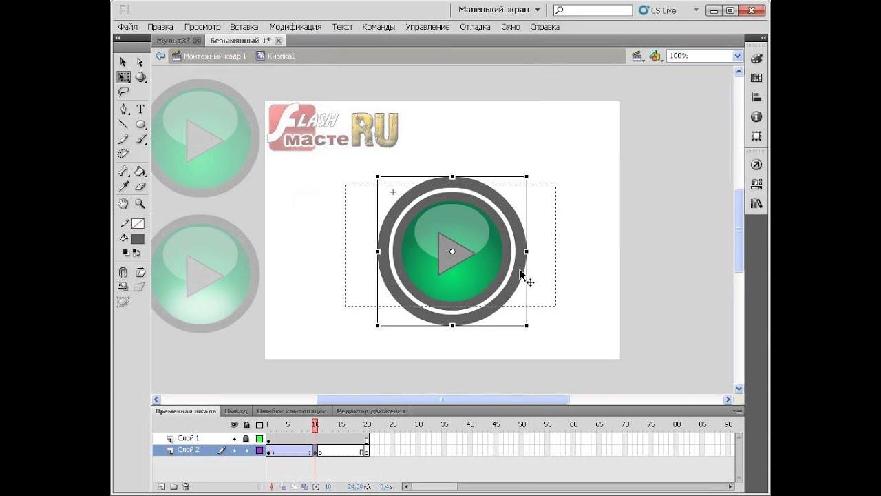 Как создать видеоуроки