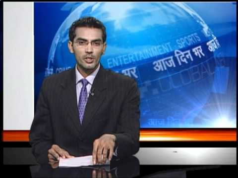 Hindi News (Aaj Din Bhar 1 ) by Sahal Razzaaq Kureshi (Hakim) on Indian Politics etc... Jain TV