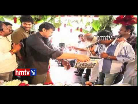 Chiranjeevi Is Ready For His 150th Film - Hmtv Special Story video
