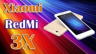 Xiaomi redmi 3X - обновлённая версия Xiaomi redmi 3S, только с 2/32гб памяти и новым дизайном