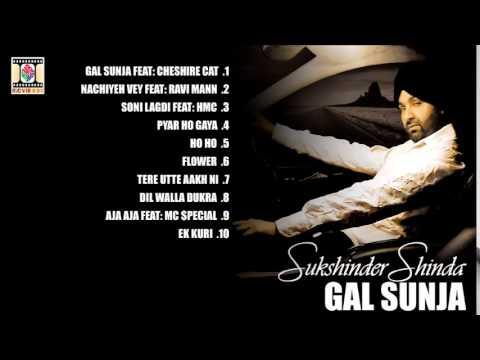 Gal Sunja - Sukshinder Shinda - Full Songs Jukebox video