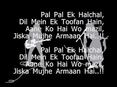 Yeh Mera Dil Karaoke video