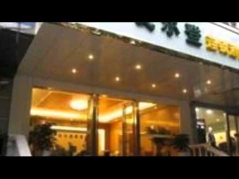 Nanjing Gerden Hotel Xinjiekou Dian