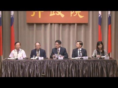 20141030行政院會後記者會(第3422次會議)