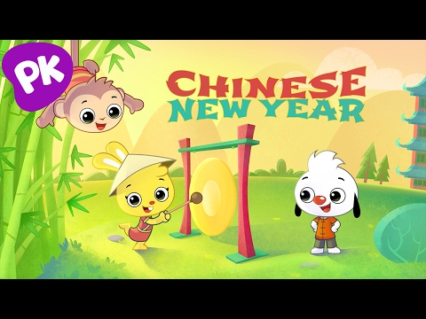 Year of the Monkey   Chinese New Year Music Video for Kids - Junior and Friends   PlayKids