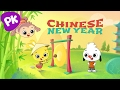 Chinese New Year: I Love to Learn with Junior on the Job! Kids songs, stories, music from PlayKids!