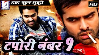 Tapori No 1 -  (2015) - Dubbed Hindi Movies 2015 Full Movie HD l Ram, Ileana