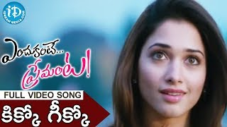 Kicko Gicko Song - Endukante Premanta Movie Songs - Ram - Tamanna - A Karunakaran