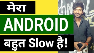8 Secret Tip s to  Make your Android Smartphone faster