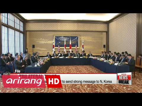 S. Korea, U.S., Japan hold vice minister-level meeting in Seoul