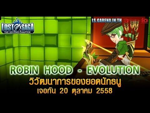 Lost Saga - Review Evolution : Robin Hood